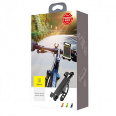 Holder Baseus Miracle bicycle vehicle mounts/SUMIR-BY01